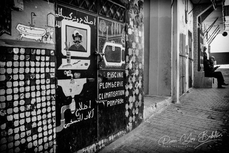 Magasin dans les rues de la Kasbah à Tanger, Maroc